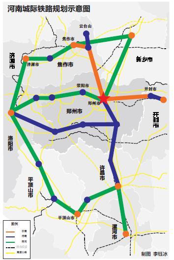 郑州到许昌城际铁路 郑州许昌城际铁路地图 许昌城际铁路规划图